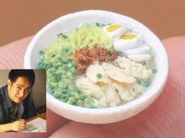 Miniature Chicken Mami